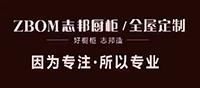 志邦橱柜/全屋定制