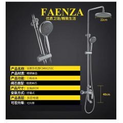 法恩莎卫浴--淋浴花洒--F2M9025SC