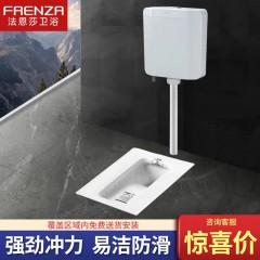 法恩莎卫浴--蹲厕--FLD-5607C