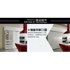 欧派帕格尼宗塔整体橱柜定做简约智能厨房装修预付金