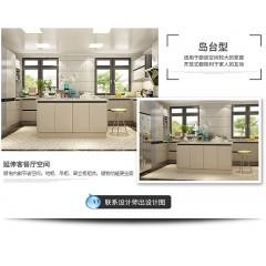欧派整体厨房橱柜定制现代简约小户型小资情怀厨房预付金