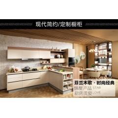 欧派整体橱柜定制芬兰木歌厨房装修定做简约石英石L型预付金