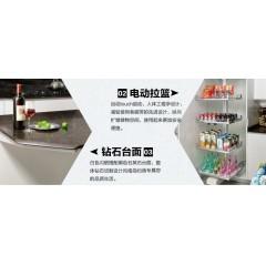 欧派整体橱柜现代简约 经济型泰勒欧式厨房厨柜定制预付金