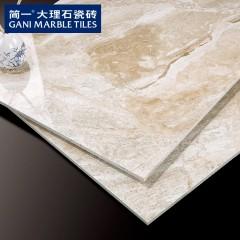 简一大理石瓷砖 意大利米色 大理石瓷砖背景墙客厅地砖现代简约