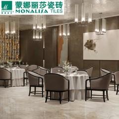 广州蒙娜丽莎瓷砖罗马宝石玫瑰米黄全通体玻化瓷砖仿石纹理抛光面瓷砖
