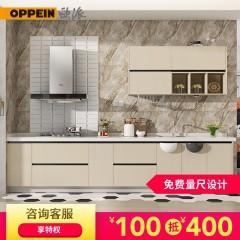 欧派 特权订金100抵400整体橱柜定制现代简约厨房装修石英石台面