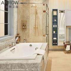 箭牌卫浴定制空间系列阿曼达浅系恬静小美风格创意定制浴室