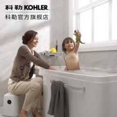 科勒卫浴正品浴缸希尔维1.5米亲子整体化浴缸