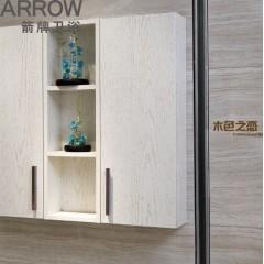 箭牌卫浴定制空间系列木色之恋经典系列创意定制浴室