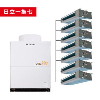 HITACHI日立中央空调 多联风管机变频 VAM别墅系列