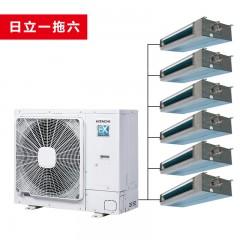 HITACHI日立中央空调  EX-PRO系列  天花板内置薄型风管机 RPIZ系列标准型