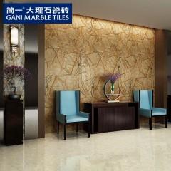 简一大理石瓷砖 凹凸印度啡 电视背景墙瓷砖厨房瓷砖墙砖地板砖