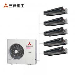 三菱重工空调家用高端定制系列90~250㎡KXZ