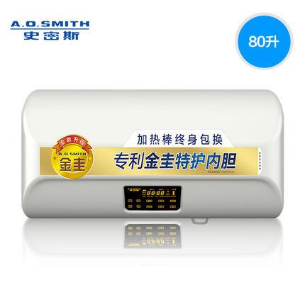 A.O.Smith/史密斯 F580 升L电热水器家用速热储水式