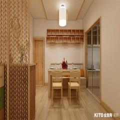 KITO金意陶瓷砖-K木系列-英国栎木-1500*250MM