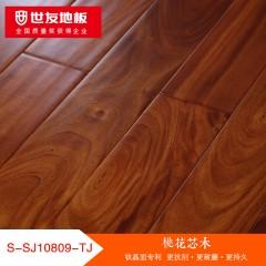 世友地板 纯实木地板桃花芯木 印尼国宝