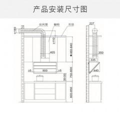 Fotile/方太 CXW-258-JQ01TB侧吸式直吸油烟机家用厨房单抽油烟机