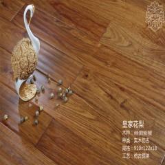 梵戴克地板 实木地板 刺猬紫檀皇家花梨