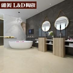 唯美L&D陶瓷 包豪斯新工业风 墙瓷砖 地板瓷砖 克里特