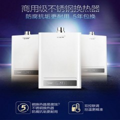 A.O.史密斯(A.O.Smith) JSQ33-DS 热水器 16升 智能双宽频恒温